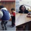 Tres voluntàries es desplacen a Bolívia aquest estiu per col·laborar en el Centro de Recursos