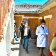Afectació del coronavirus a Oruro